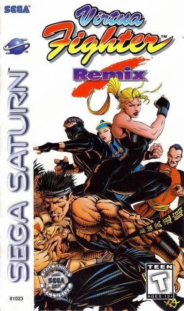 Virtua Fighter Remix Sega Saturn - Semin...