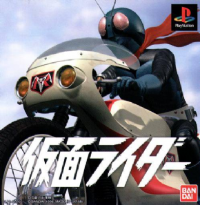 Foto Black Kamen Rider (Seminovo) PS1