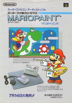 Foto Mario Paint  (Seminovo) Super Famicom