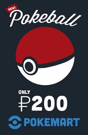 Foto Placa Decorativa Vintage Games 45x30 - Pokemon - 02