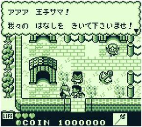 Foto Kaeru no Tame ni Kane wa Naru JP (Seminovo) Game Boy Color