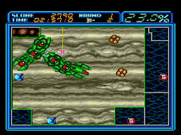 Foto Ultimate Qix (Seminovo) Mega Drive