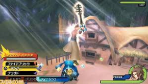 Foto Kingdom Hearts Birth By Sleep (Seminovo) PSP