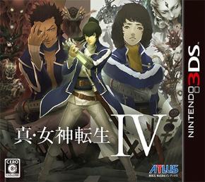 Foto Shin Megami Tensei IV Limited Edition (Seminovo) 3DS