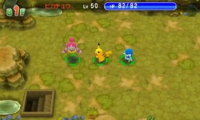 Foto Pokemon Super Mystery Dungeon (Seminovo) 3DS