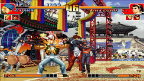 Foto The King of Fighters Collection The Orochi Saga (Seminovo) Wii