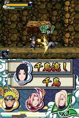 Foto Naruto Shippuden: Naruto vs. Sasuke DS