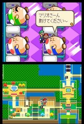 Foto Mario & Luigi: Bowsers Inside Story (Seminovo) DS