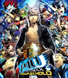 Foto Persona 4 Arena Ultimax (Seminovo) XBOX 360