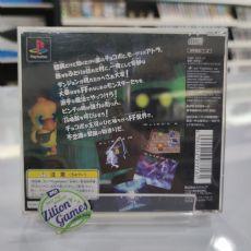 Foto Final Fantasy Chocobos Dungeon (Seminovo) PS1