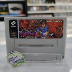 Foto Super Castlevania IV Super Famicom - Seminovo