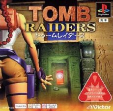 Foto Tomb Raiders (Seminovo) PS1